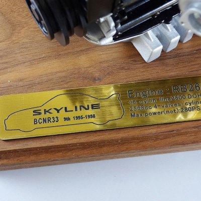 画像2: RB26DETT エンジン 1/6 scale MODEL(BCNR33)