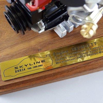 画像2: RB26DETT エンジン 1/6 scale MODEL(BNR34)