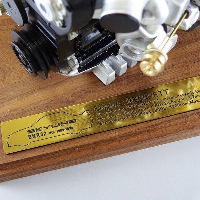 画像2: RB26DETT エンジン 1/6 scale MODEL(BNR32)