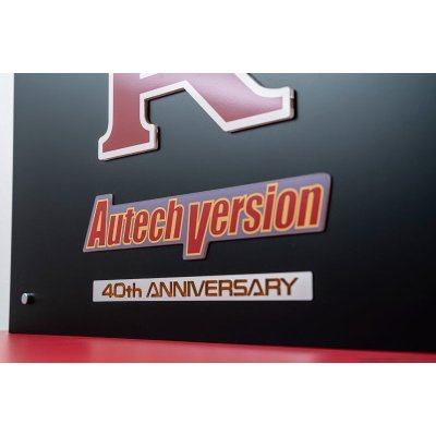 画像2: R33 GT-R AUTECH LEDディスプレイ L